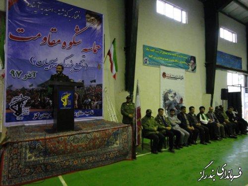 بسیج در تمامی صحنه های انقلاب اسلامی حضوری چشمگیر دارد