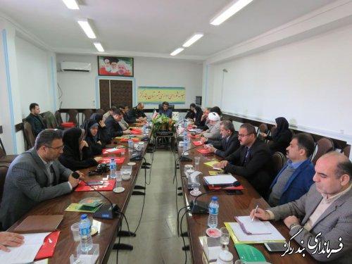 هشتمین نشست شورای اداری بندرگز در سال 97 برگزار شد