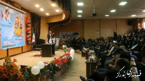آیین تجلیل از دانشجویان برتر دانشگاه آزاد بندرگز برگزار شد