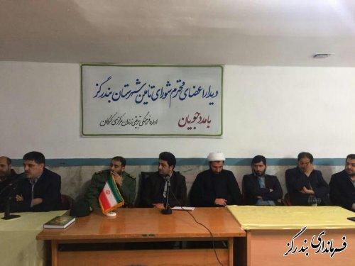 دیدار اعضای شورای تامین بندرگز با مددجویان زندان گرگان