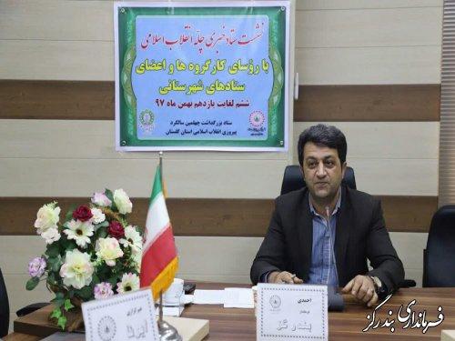 300 برنامه در بزرگداشت ایام الله دهه فجر در بندرگز برگزار می شود