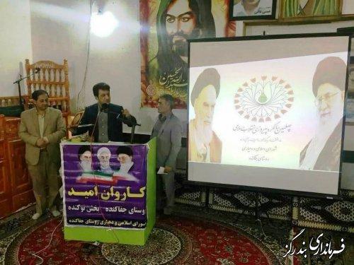انقلاب اسلامی ایران در سایه وحدت مردم به پیروزی رسید