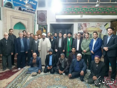 بزرگداشت چهلمین سالگرد پیروزی انقلاب اسلامی در روستای ابراهیم آباد