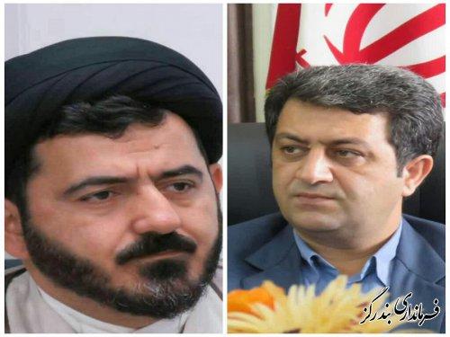 پیام تقدیر امام جمعه و فرماندار بندرگز از حضور مردم در راهپیمایی 22 بهمن