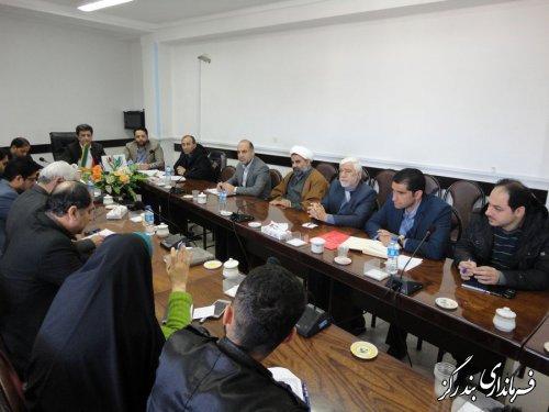 کمک به نیازمندان از اهداف نظام جمهوری اسلامی است