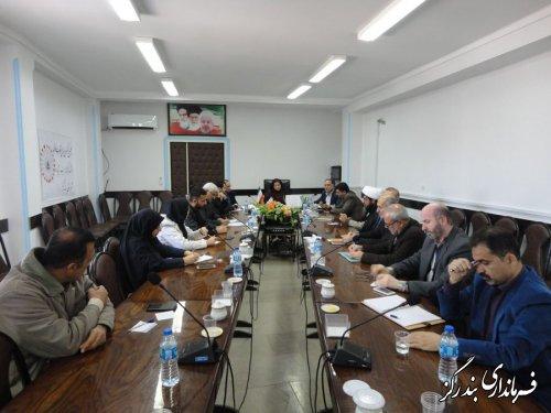 نهمین جلسه ستاد ساماندهی امورجوانان بندرگز برگزار شد