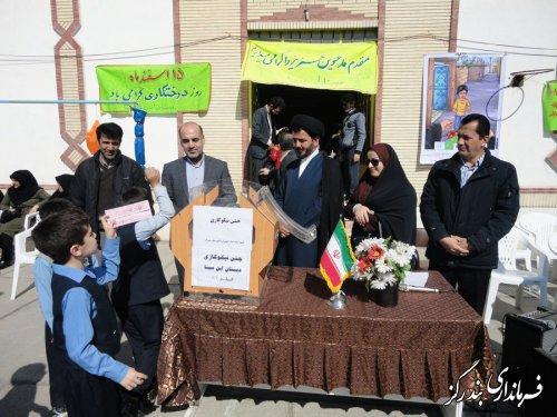 جشن نیکوکاری در بندرگز برگزار شد