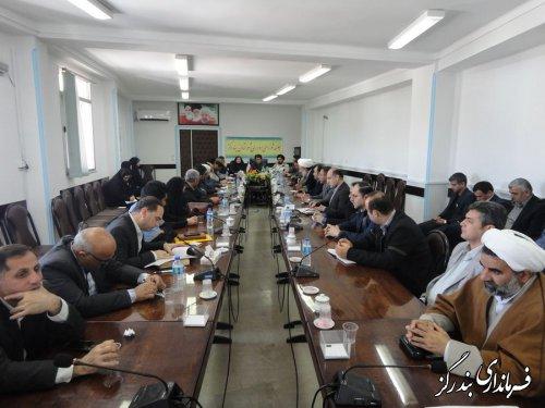 آخرین نشست شورای اداری شهرستان بندرگز در سال 97 برگزار شد