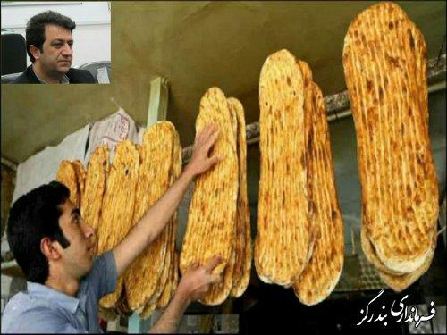 6 نانوایی در شهرستان بندرگز نان مورد نیاز مسافران نوروزی را تامین می کنند