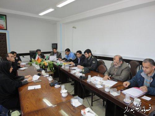 سومین جلسه شورای هماهنگی مدیریت بحران بندرگز در سال 98 برگزار شد