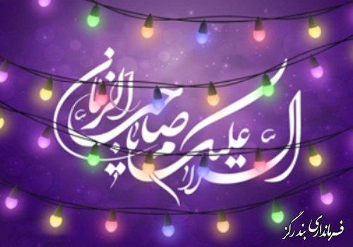 سالروز ولادت حضرت ولیعصر (عج) مبارک