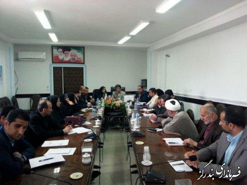 دومین جلسه ستاد ساماندهی امور جوانان بندرگز برگزار شد