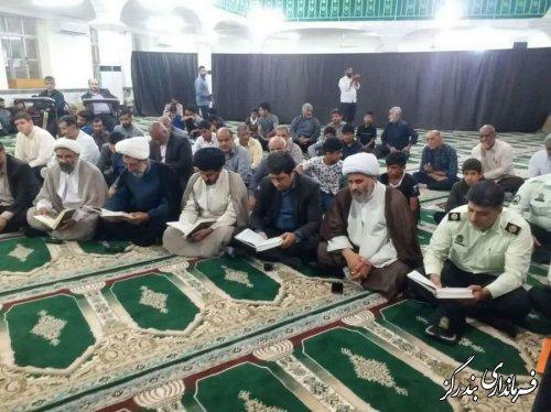 برگزاری محفل انس با قرآن در روستای حسین آباد