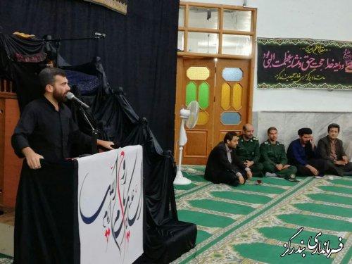 مراسم بزرگداشت سی امین سالگرد ارتحال امام خمینی (ره) در بندرگز