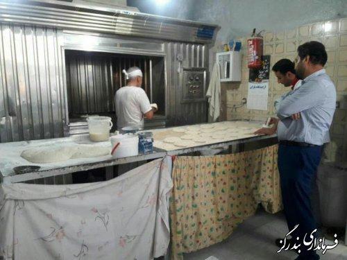 بازدید سرزده بخشدار مرکزی بندرگز از نانواییهای سطح روستاها