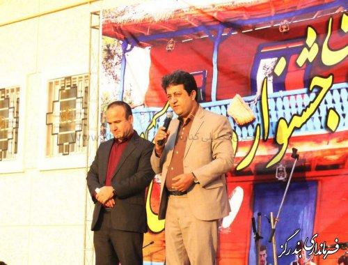 سومین جشنواره هلی (آلوچه) در نوکنده برگزار شد