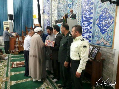 اعضای ستاد نمازجمعه بندرگز تجلیل شدند
