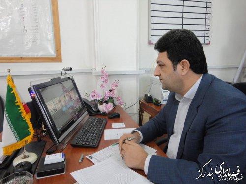 جلسه ویدئو کنفرانس استاندار گلستان با فرماندار بندرگز