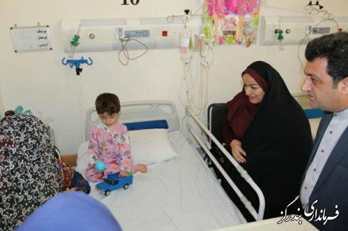 مسوولان از کودکان بستری در بیمارستان شهدای بندرگز عیادت کردند