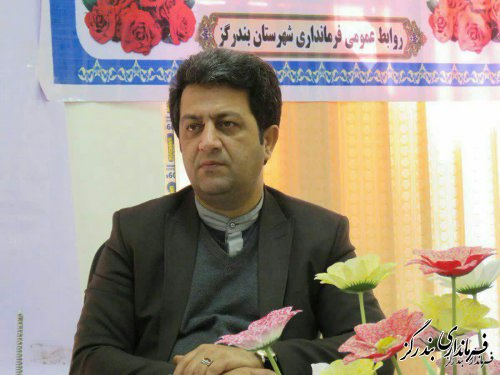 ساعت و مسیر راهپیمایی ۱۳ آبان در بندرگز اعلام شد