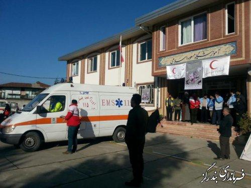 بیست و یکمین مانور زلزله و ايمني در مدارس بندرگز برگزار شد