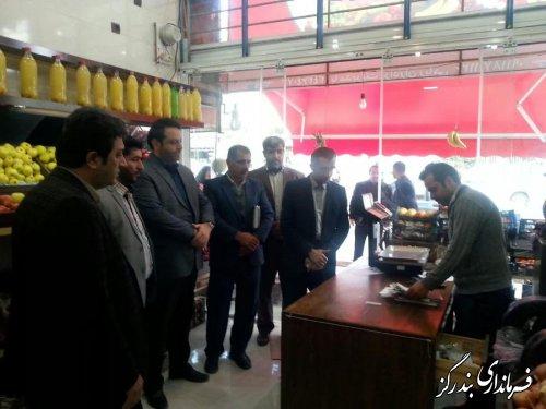 بازديد سرزده اعضاي ستاد تنظيم بازار بندرگز از اصناف