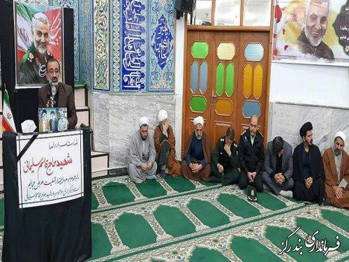 مراسم بزرگداشت سردار شهید سلیمانی در بندرگز برگزار شد