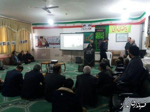 بزرگداشت سردار قاسم سلیمانی در آموزش و پرورش بندرگز