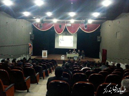 نشست آموزشی هیاتهای اجرایی انتخابات در بندرگز برگزار شد