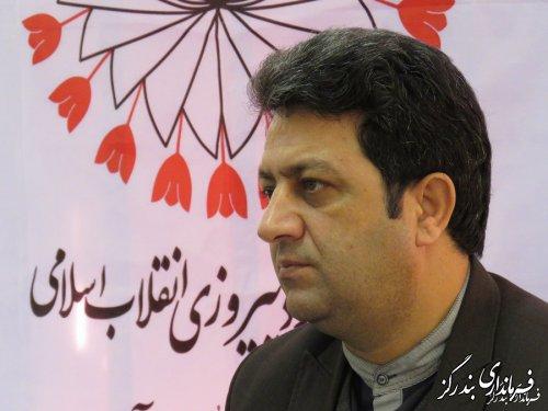 فرماندار بندرگز از اجراي 120 برنامه در ايام الله دهه فجر انقلاب اسلامي در شهرستان خبر داد