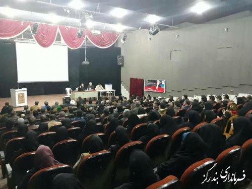 دومین نشست آموزشی عوامل اجرایی انتخابات در بندرگز برگزار شد