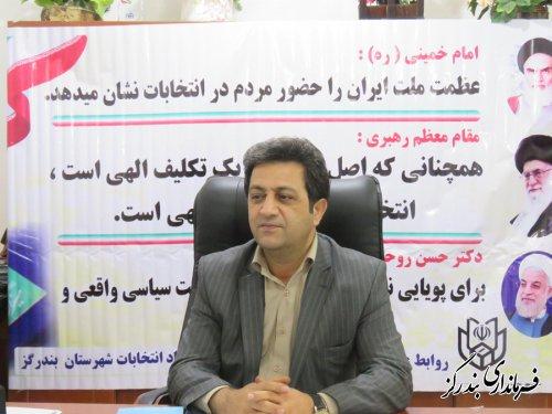 پشتوانه مردمي بزرگترين سرمايه انقلاب اسلامي ایران است