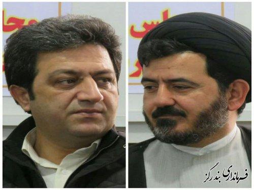 امام جمعه و فرماندار بندرگز مردم را به حضور در انتخابات فرا خواندند