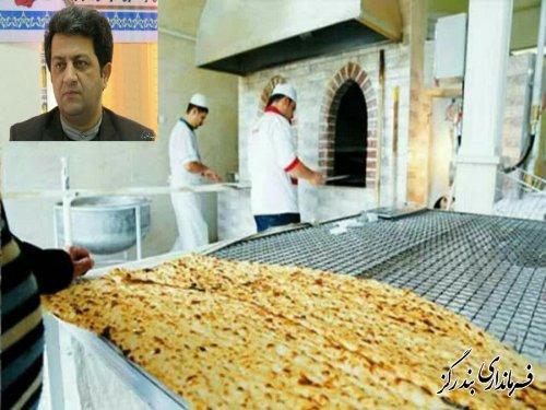 فرماندار بندرگز از لغو پروانه نانوایی های متخلف در این شهرستان خبر داد