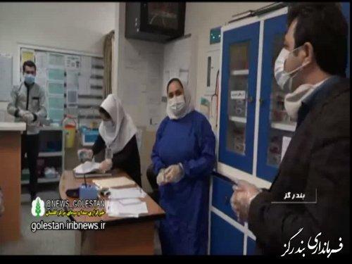بازدید فرماندار از بخش بستری بیماران مشکوک به کرونا در بندرگز