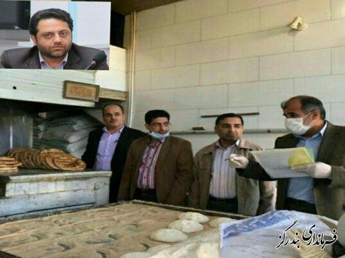 بازدید از نانوایی های بندرگز تشدید شده است
