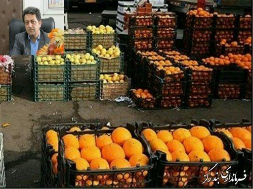 توزیع میوه شب عید در بندرگز آغاز شد