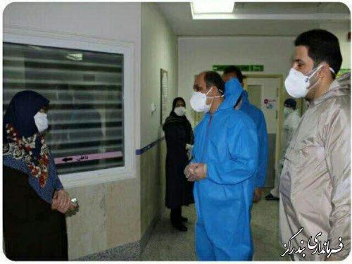 بازدید استاندار گلستان از بیمارستان شهداء بندرگز