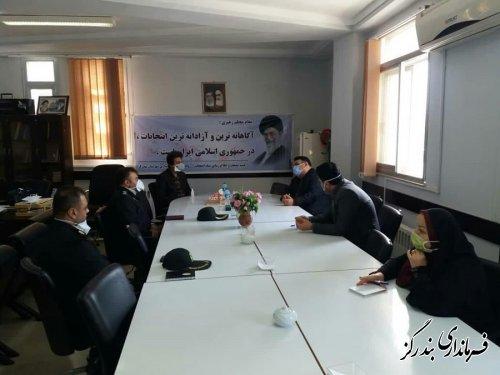 نشست مشترک فرمانداران بندرگز و کردکوی برگزار شد