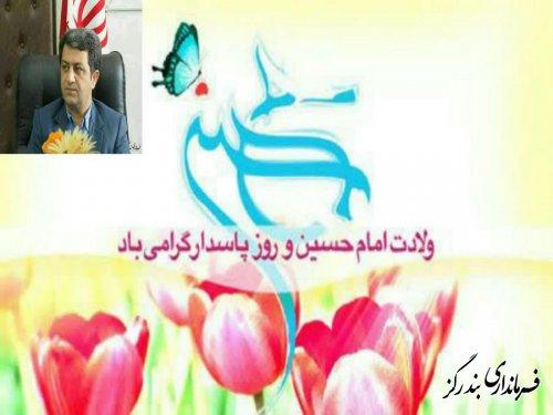 پاسداران رهروان راه سرخ امام حسين (ع) هستند