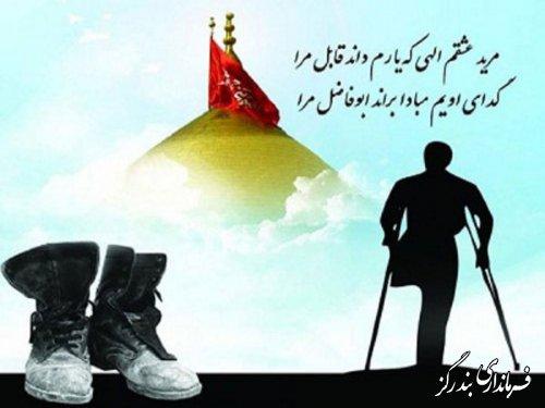 فرماندار بندرگز جانبازان را نماد مقاومت نظام جمهوری اسلامی توصيف كرد