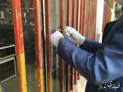 20 واحد صنفی متخلف در شهرستان بندرگز پلمب شد
