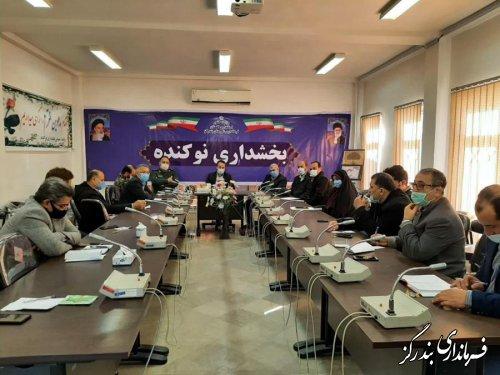 نشست هماهنگی اجرای برنامه های دهه بصیرت در نوکنده برگزار شد