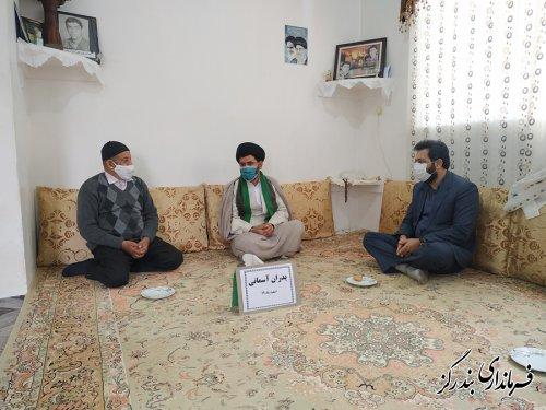 دیدار امام جمعه و فرماندار بندرگز از پدر شهید علی اکبر مردانی