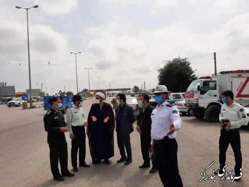 بازدید اعضای شورای تامین بندرگز از اجرای طرح محدودیت تردد بین شهرها