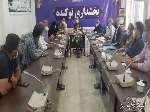 19 شعبه برای انتخابات بخش نوکنده در نظر گرفته شده است