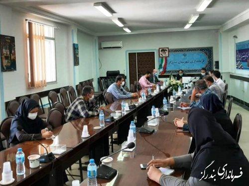 نشست روابط عمومی های ادارات شهرستان بندرگز برگزار شد