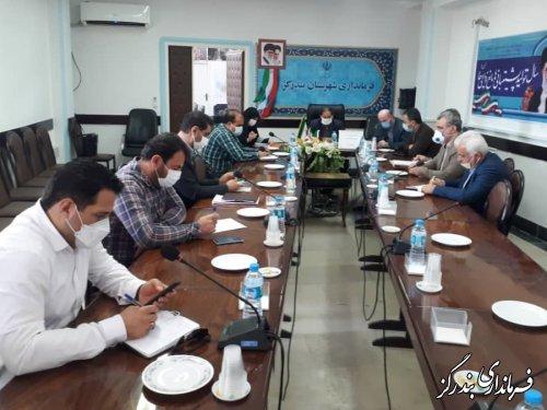 جلسه کمیته فناوری اطلاعات ستاد انتخابات شهرستان بندرگز برگزار شد