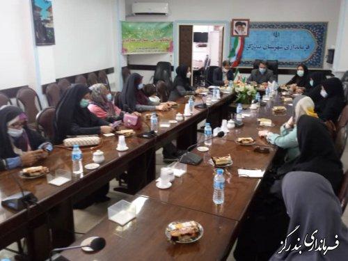 سومین نشست انتخاباتی بانوان فعال شهرستان بندرگز برگزار شد