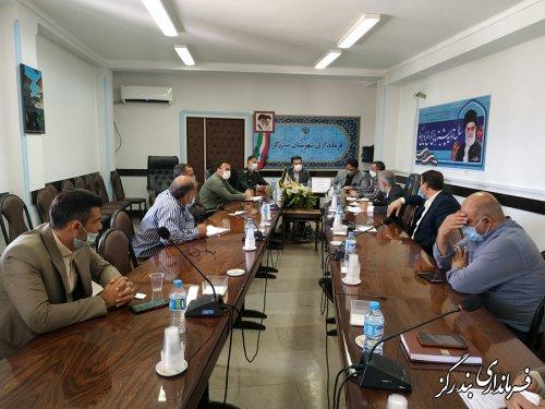 جلسه کارگروه تنظیم بازار شهرستان بندرگز برگزار شد